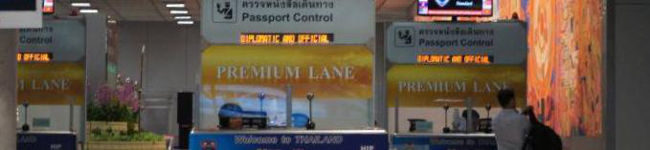 Premium Lane Passport Control